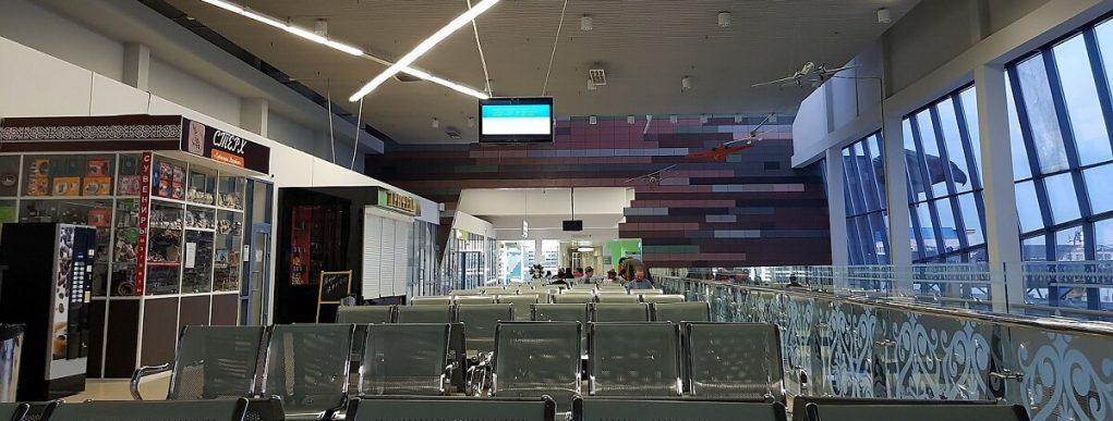 Табло аэропорта Якутск