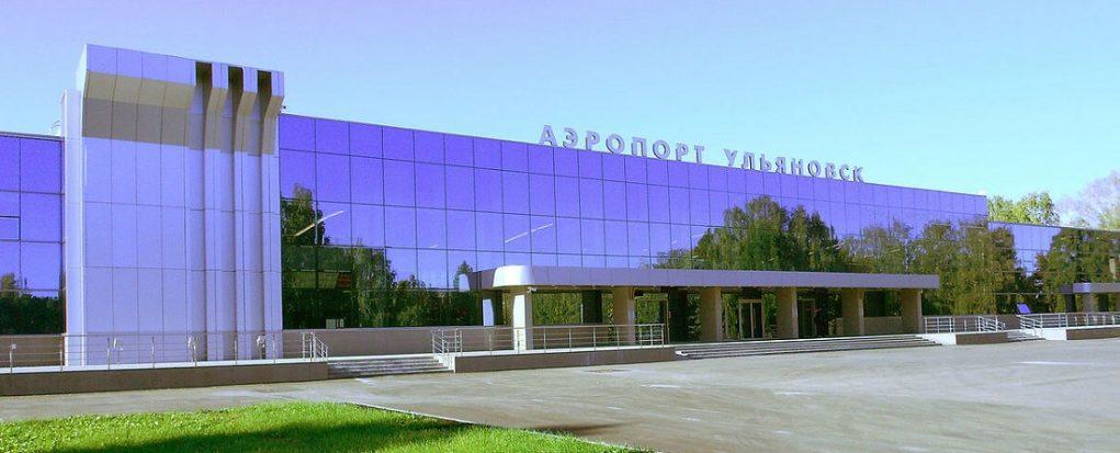 Ульяновск аэропорт: табло вылета
