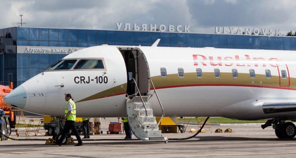 Вылет аэропорт Ульяновск