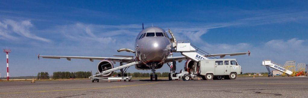 Аэропорт Бегишево: онлайн табло прилета на сегодня и завтра
