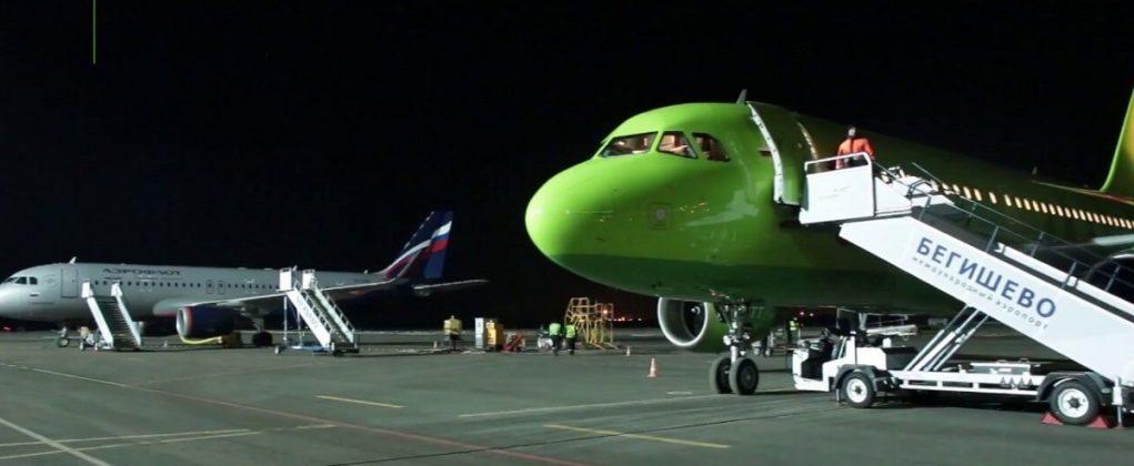 Аэропорт Бешигово: расписание