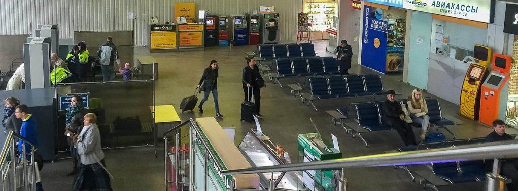 Аэропорт Храброво (Калининград)