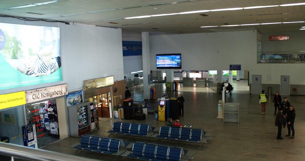 Аэропорт Храброво: онлайн-табло прилета на сегодня