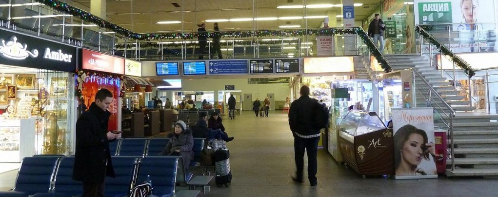 Аэропорт Храброво онлайн-табло вылета и прилета