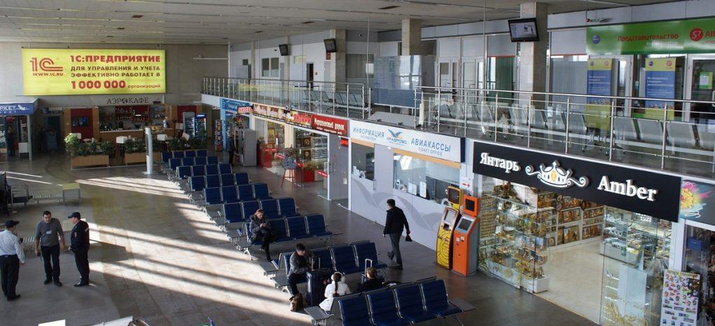 Аэропорт Храброво: онлайн-табло вылета на сегодня