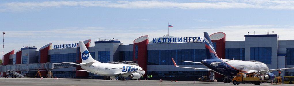 Аэропорт Храброво онлайн табло вылета