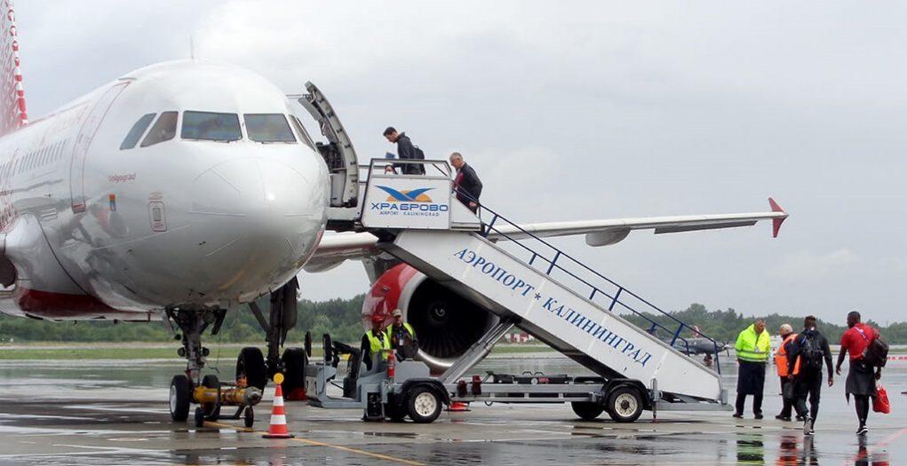 Аэропорт Калининград: онлайн-табло вылета