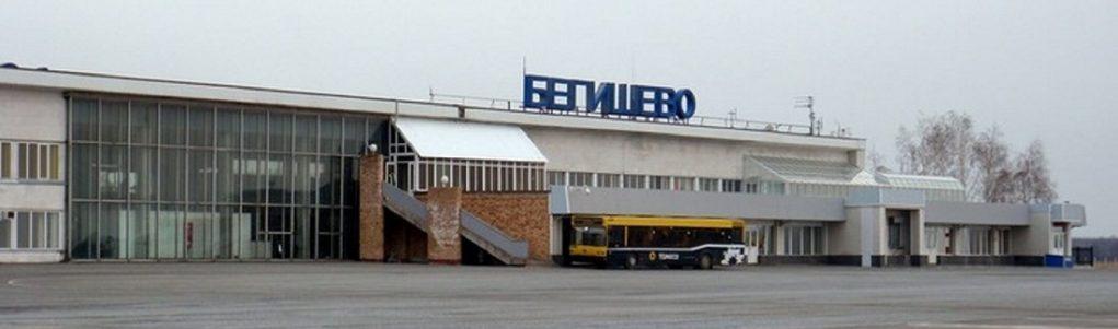 Как доехать до аэропорта Бегишево