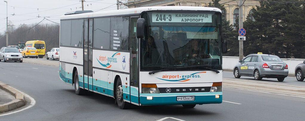 Как доехать до аэропорта Калининград