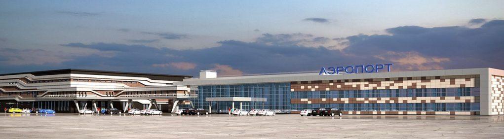 Онлайн-табло аэропорт Бегишево прилет