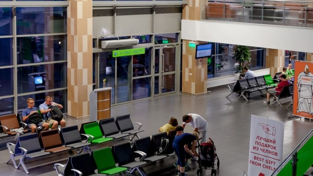 Онлайн-табло прилета: аэропорт Бегишево