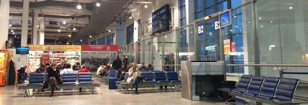 Онлайн-табло прилета: аэропорт Храброво (Калининград)