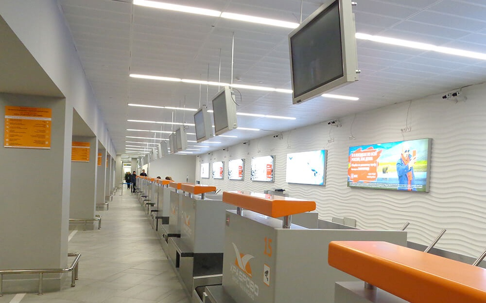 Онлайн-табло вылета: аэропорт Калининград (Храброво)
