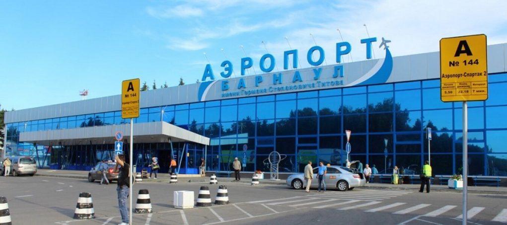 Аэропорт Барнаул онлайн-табло вылета