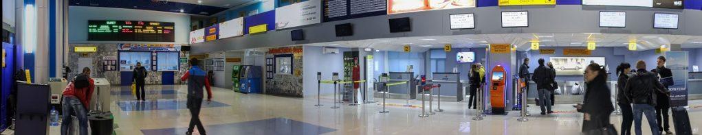 Аэропорт Барнаул онлайн-табло