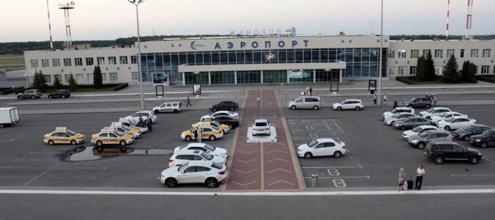 аэропорт воронеж онлайн табло вылета и прилета