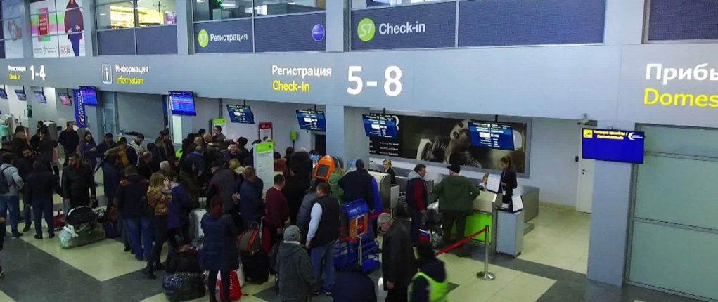 Аэропорт Воронеж расписание рейсов width=