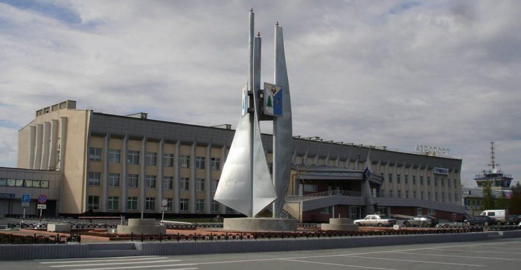 Онлайн-табло аэропорт Нижневартовск прилет