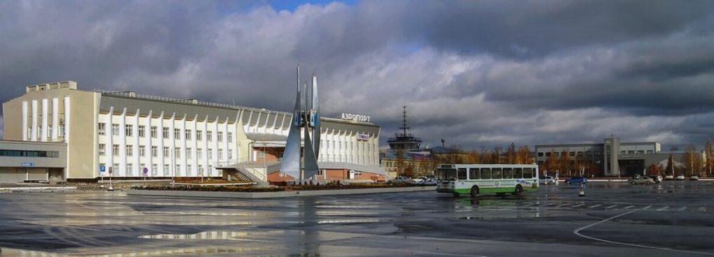 Онлайн-табло аэропорт Нижневартовск вылет