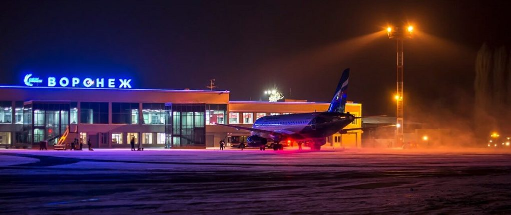 Воронеж аэропорт онлайн табло вылета