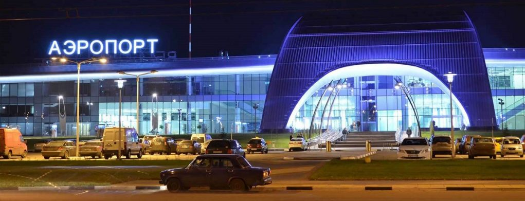 Аэропорт Белгород: табло вылета
