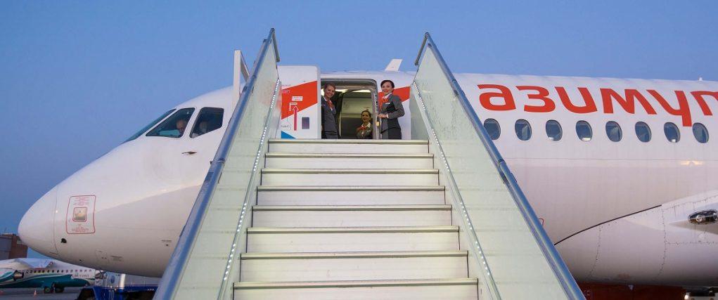Аэропорт Ставрополь официальный сайт