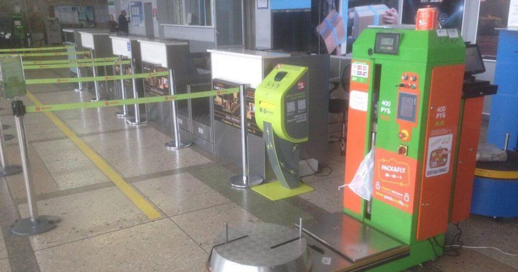 Аэропорт Ставрополь онлайн-табло вылета и прилета