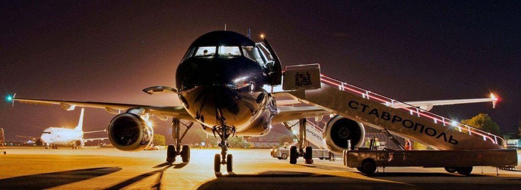 Аэропорт Ставрополь: онлайн-табло вылета на сегодня и завтра