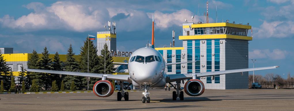 Аэропорт Cтаврополь онлайн-табло вылета