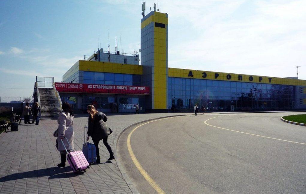 Аэропорт Ставрополь онлайн-табло