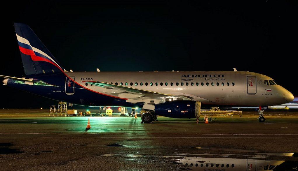 Аэропорт Ставрополь: преимущества онлайн-табло вылета