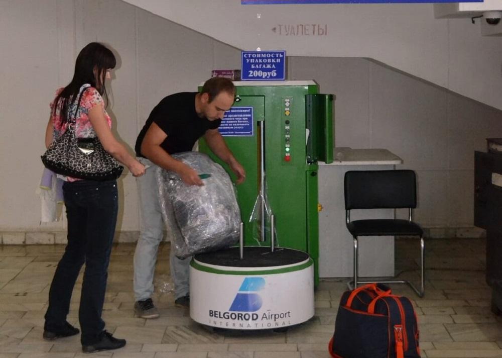 Белгород аэропорт официальный сайт