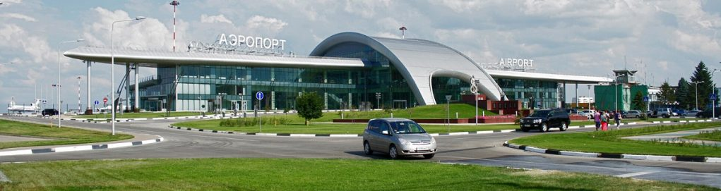 Белгород аэропорт онлайн-табло прилета