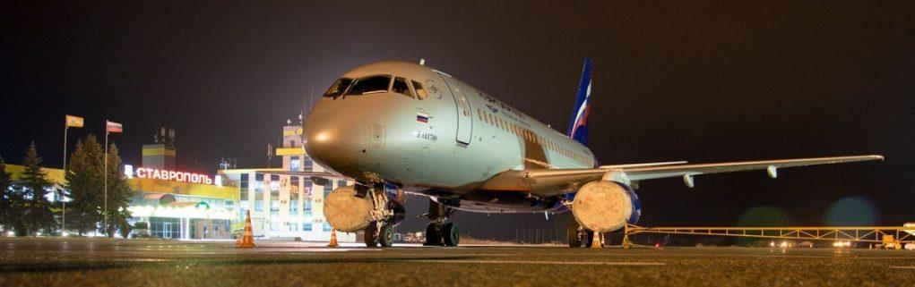 Онлайн-табло прилета: аэропорт Ставрополь