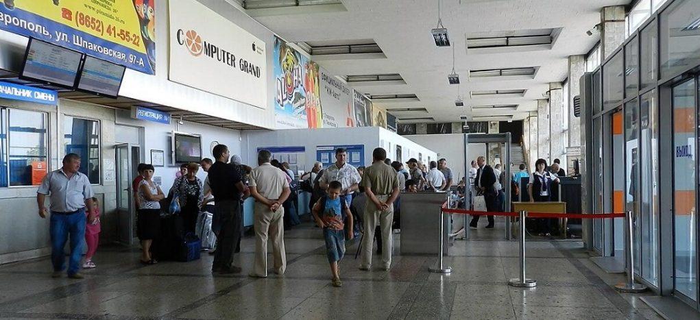 Расписание аэропорт Ставрополь