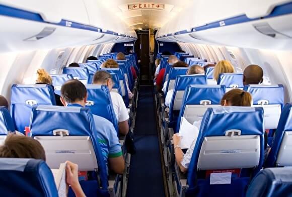 Авиакомпания «Ямал» на борту самолета