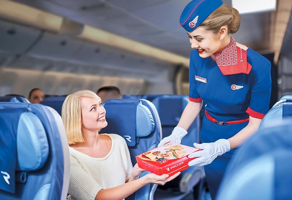 Россия авиакомпания