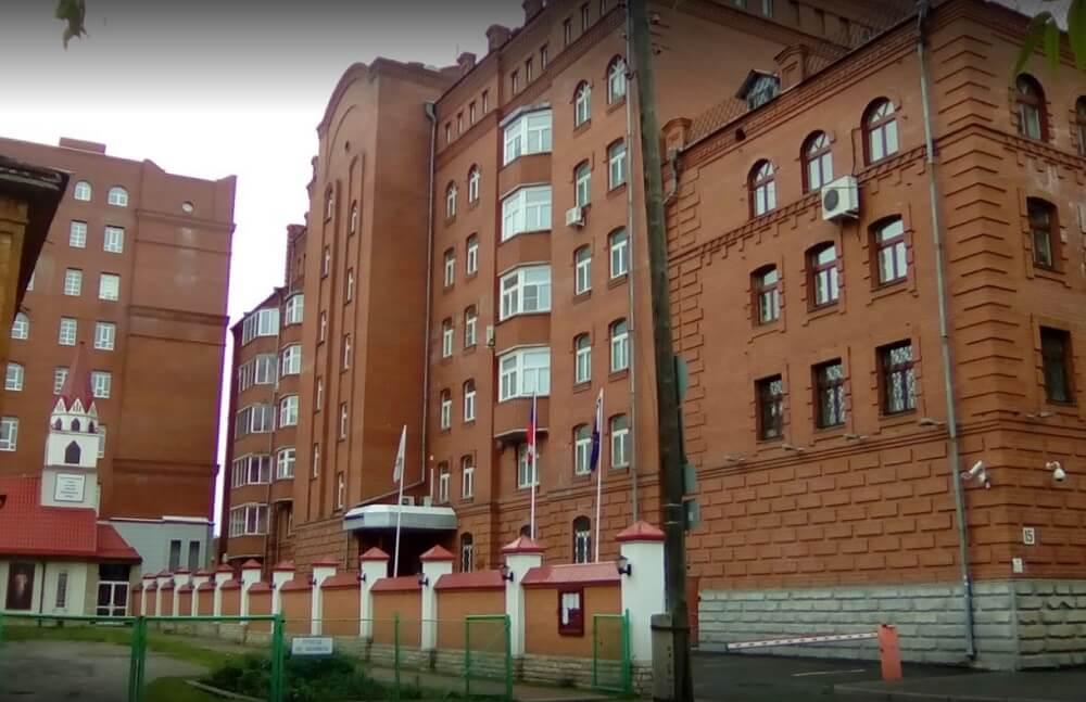 Посольство Чехии в Екатеринбурге