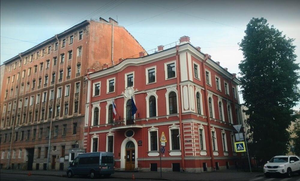 Посольство Чехии в Санкт-Петербурге