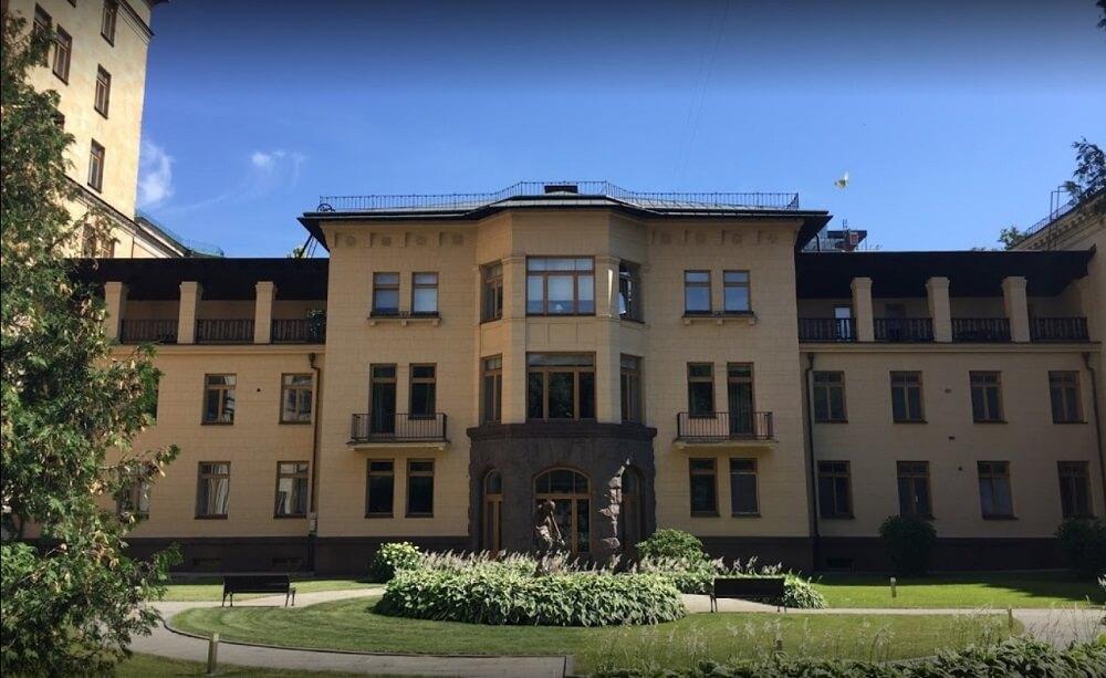 Посольство Чехии запись на приём