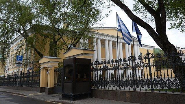 posolstvo-grecii-v-rossijskoj-federacii