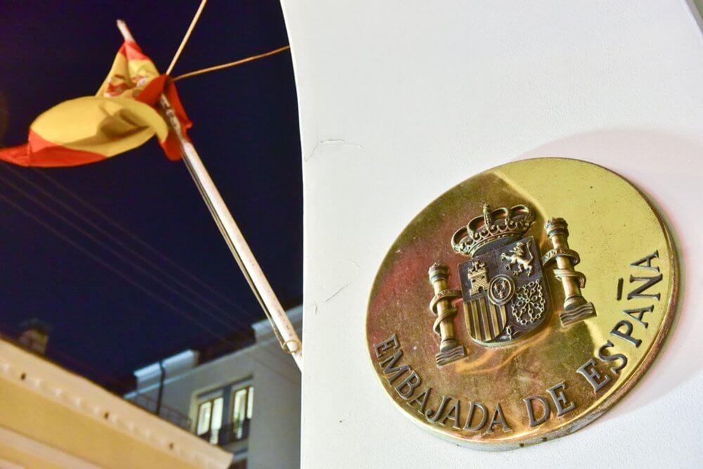 predstavitelstvo-ispanii-v-rf
