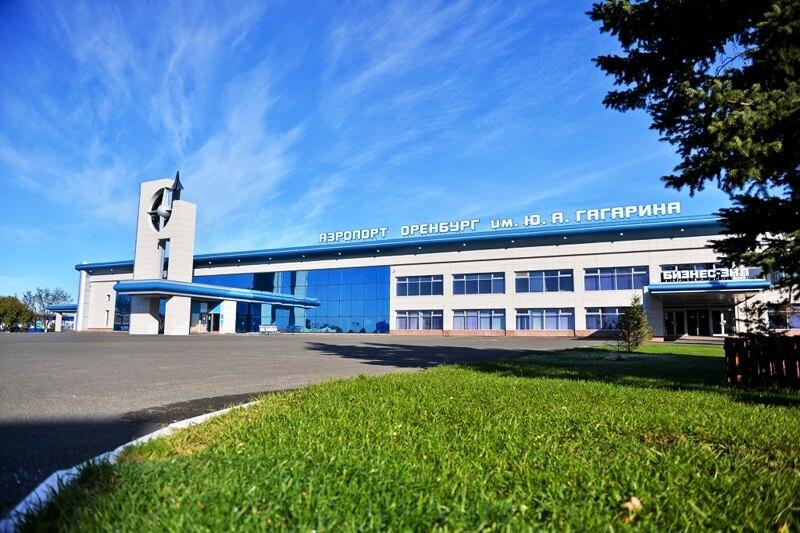 Аэропорт Оренбург Центральный