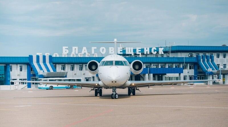 Особенности прибытия в аэропорт Аэропорта Благовещенск