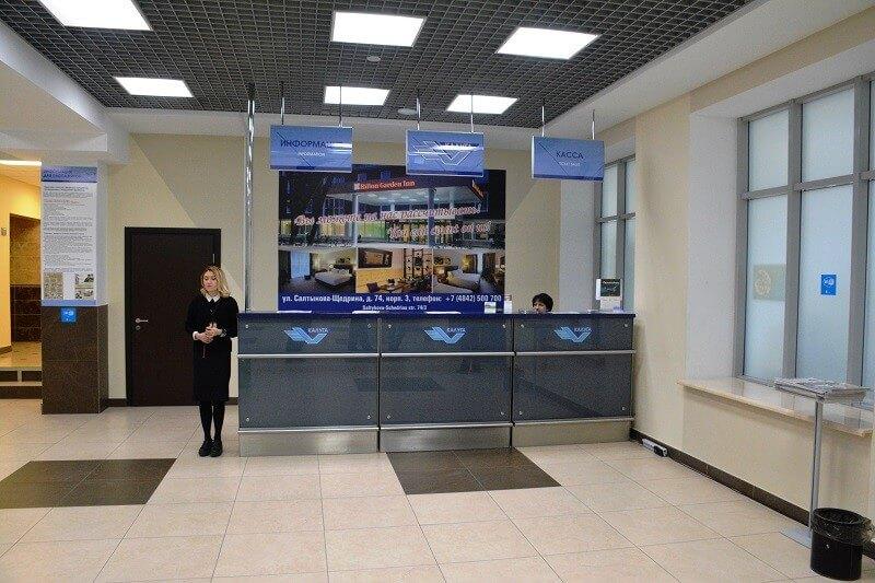 Регистрация на рейс Аэропорт Калуга