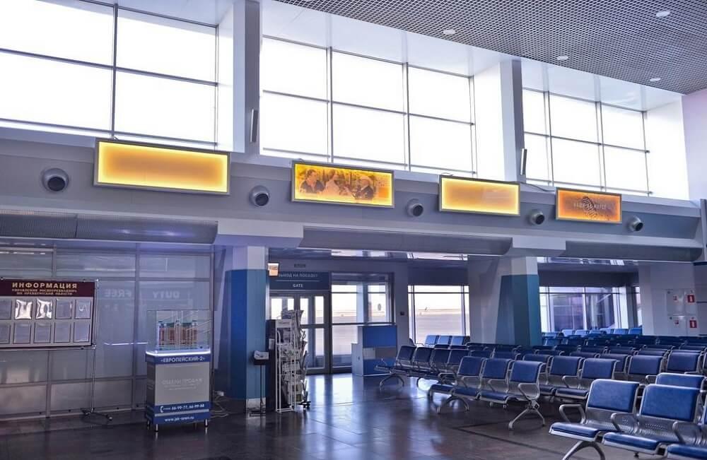 Терминалы Аэропорта Оренбург