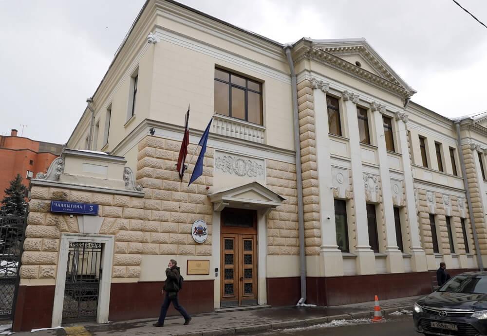 Посольство и консульство Латвии в России