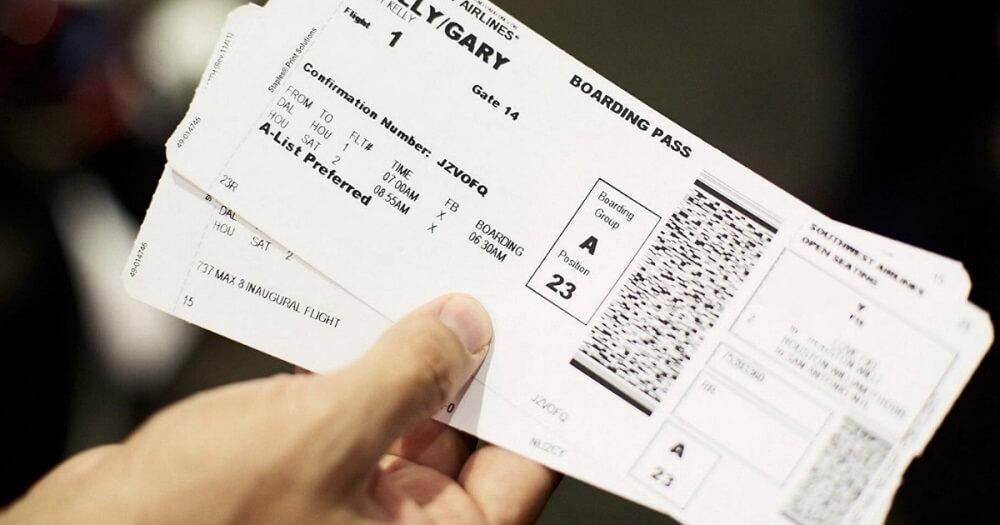 Купить субсидированные билеты