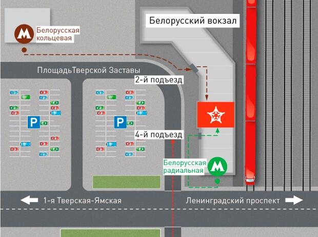 аэроэкспресс Шереметьево — белорусский вокзал
