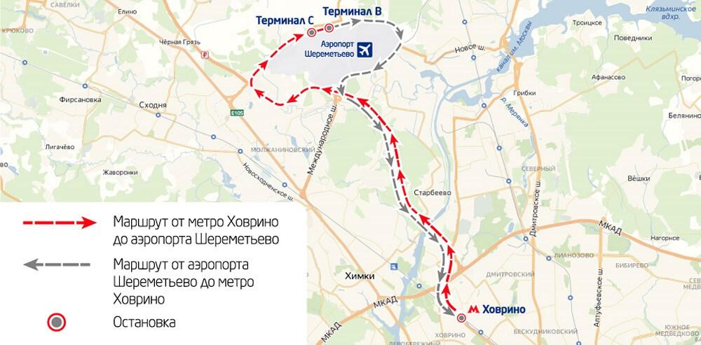 Экспресс-автобус Шереметьево